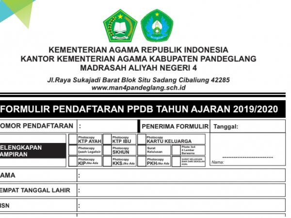Info Pendaftaran Siswa Baru Tahun Pelajaran 2019/2020